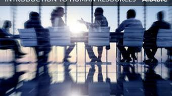 مقدمة في الموارد البشرية course image