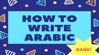 How to write the Arabic alphabet: Basic Level course image