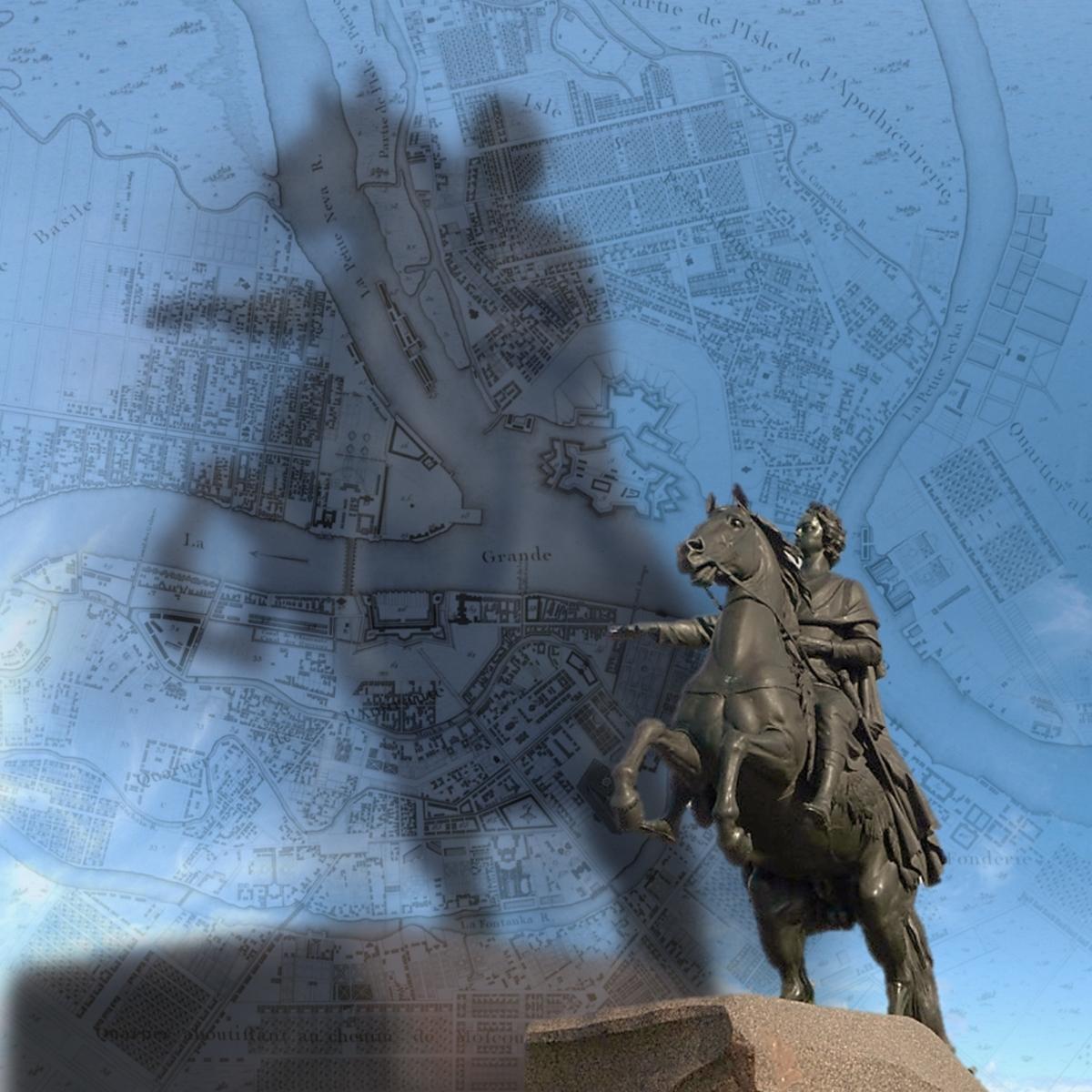 Санкт-Петербург – столица империи Петра I  course image