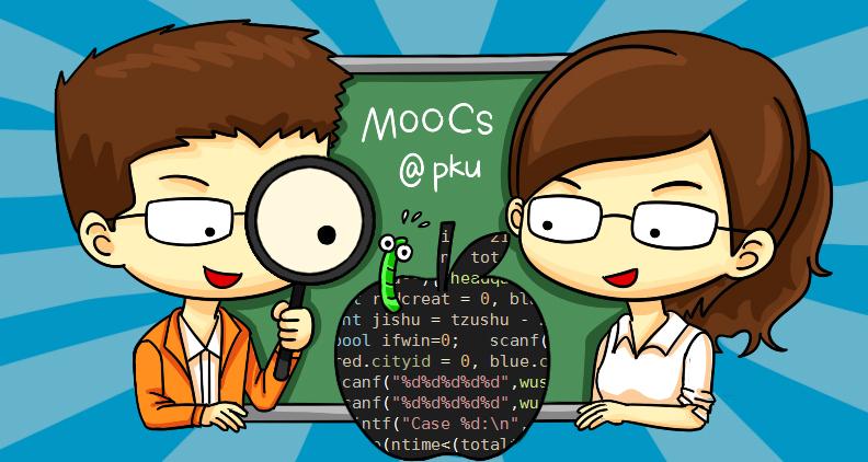 C++程序设计 course image