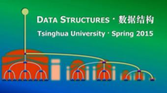 Data Structures and Algorithm Design 数据结构与算法设计 course image