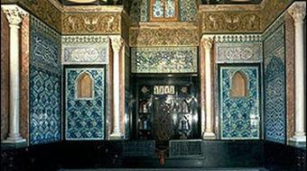 Historiography of Islamic Architecture course image