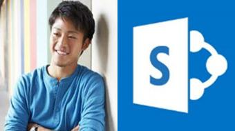 Microsoft SharePoint Online for Site Administrators course image