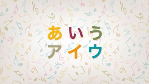 Japanese - KanaBeats - Hiragana and Katakana course image