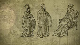 China (Part 4): Literati China: Examinations and Neo-Confucianism course image