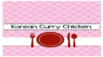How to Make Korean Curry Chicken Rice course image