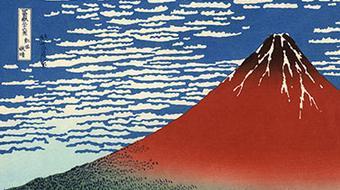 日本文化艺术专题  | Japanese Culture and Art course image