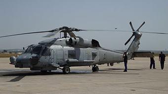 Introducción a la Ingeniería del Helicóptero course image
