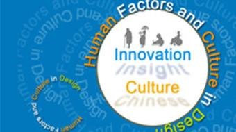 User Experience (UX) Design: Human Factors and Culture in Design | 设计的人因与文化 course image