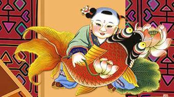 民俗学   The Study of Folklore course image