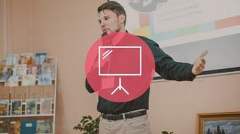 21st Century Presentation Skills course image