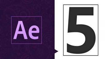 5 Things you must know in Adobe After Effect course image