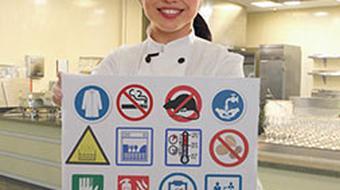 دورة في السلامة الغذائيّة course image