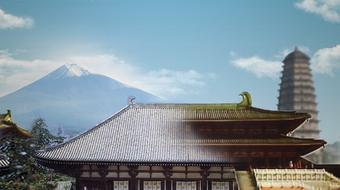 中日文化交流史 course image