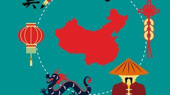 Chino básico: Los viajes de negocios course image