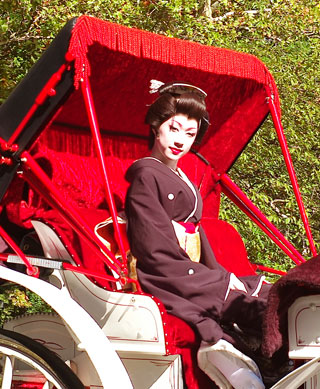 Gender and Japanese Popular Culture course image