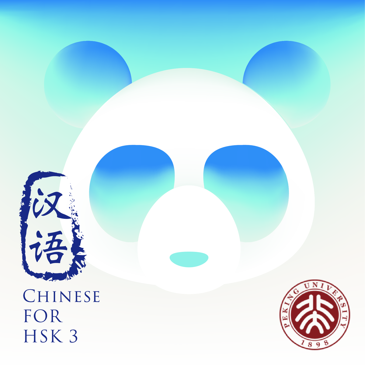 Chinese for HSK 3 PART I course image