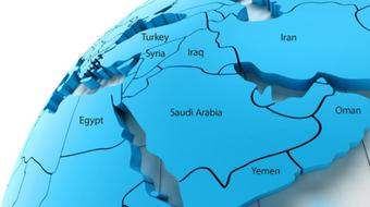 The Emergence of the Modern Middle East - Part II course image