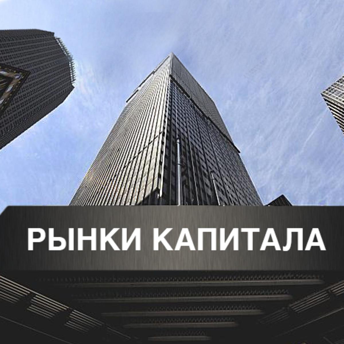 """Рынки капитала и финансовые институты или """"О чужих деньгах"""" course image"""