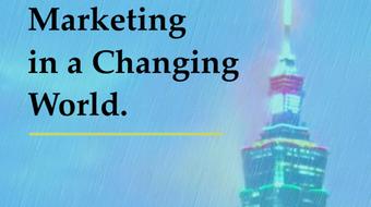 行銷典範轉移: 變動中的消費世界 (Marketing in a changing world) course image