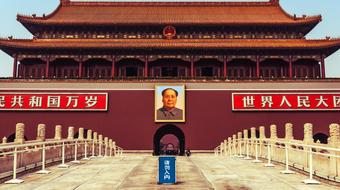 Understanding China, 1700-2000: A Data Analytic Approach, Part 2 course image