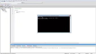 C Programming Tutorial Part-1 course image