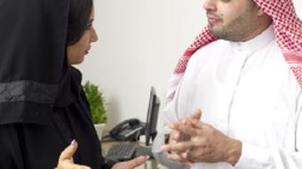 Middle East Cultural Etiquette: English with Hindi Subtitles course image