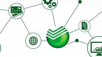 Основы риск-менеджмента в Банке course image