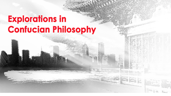 Explorations in Confucian Philosophy course image