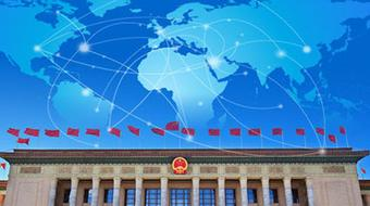 Chinese Politics Part 2 – China and the World course image