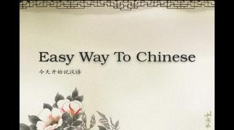 Easy Way to Chinese-4 Pinyin Initials course image