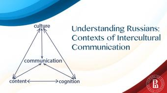 Understanding Russians: Contexts of Intercultural Communication course image