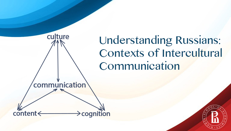 Understanding Russians: Contexts of Intercultural Communication course image