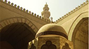 The Legacy of Islamic Civilization course image