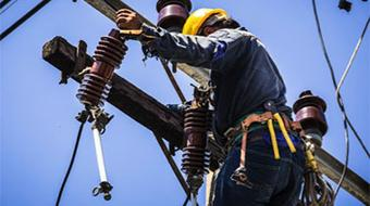 Introduction to the National Electrical Safety Code (NESC) course image