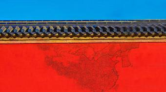 中国古代史(大学先修课)   Ancient History of China course image