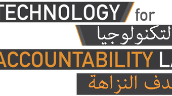 Tech for Accountability Lab (English & Arabic) التكنولوجيا بهدف النزاهة course image