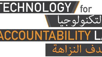 Tech for Accountability Lab (English & Arabic) التكنولوجيا بهدف النزاهة course image