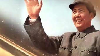 Introduction to Mao Zedong Thought | 毛泽东思想概论 course image