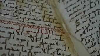 The Birmingham Qur'an: Its Journey from the Islamic Heartlands course image