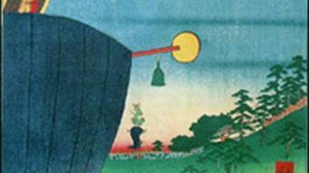 Advanced Japanese I course image