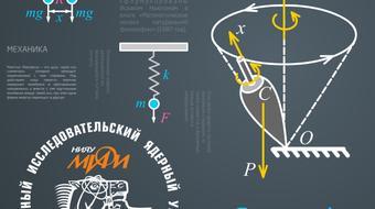 Физика в опытах. Часть 1. Механика course image