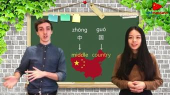 Survival Conversational Chinese course image