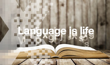 Language Revival: Securing the Future of Endangered Languages course image