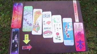 Designing with the Japanese alphabet: Creating your own bookmarks course image