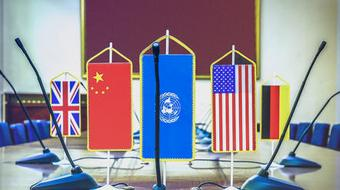 International Affairs: Global Governance course image