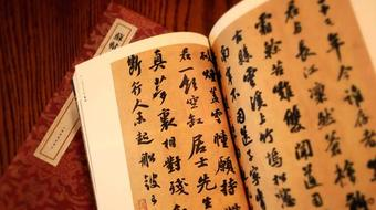 東坡詞 (Ci Poetry of Su Dong Po) course image