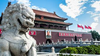 Chinese Politics Part 1 – China and Political Science course image