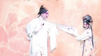 The Beauty of Kunqu Opera course image