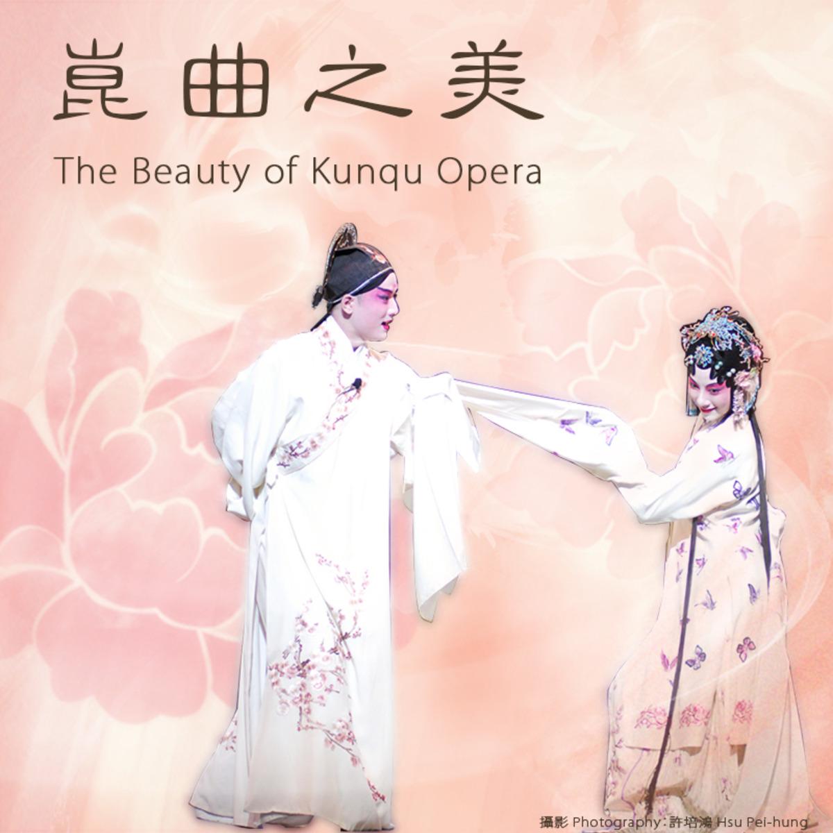 The Beauty of Kunqu Opera course image